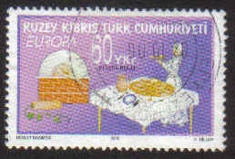 North Cyprus Stamps SG 0607 2005 6ykr - USED (g142)