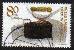 North Cyprus Stamps SG 0648 2007 80ykr - USED (g145)