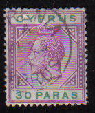 Cyprus Stamps SG 076 1913 30 Paras - Used (d068)