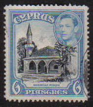 Cyprus Stamps SG 158 1938 KGVI 6 Piastres - USED (g212)