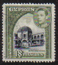 Cyprus Stamps SG 160 1938 KGVI 18 Piastres - USED (g221)