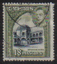 Cyprus Stamps SG 160 1938 KGVI 18 Piastres - USED (g223)