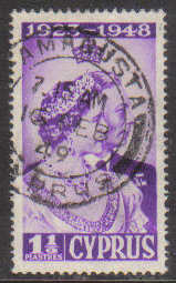 Cyprus Stamps SG 166 1948 Royal Silver Wedding 1 1/2 Piastres - USED (g228)