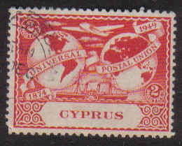 Cyprus Stamps SG 169 1949 KGVI Universal Postal Union 2 Piastres - USED (g2