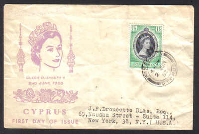 Cyprus Stamps SG 172 1953 Coronation of Queen Elizabeth II - First Day Cove