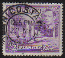 Cyprus Stamps SG 152a 1951 KGVI 1/2 Piastre - USED (g156)