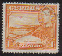 Cyprus Stamps SG 154 1938 KGVI  1 Piastre - USED (g197)