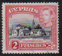 Cyprus Stamps SG 155b 1942 KGVI  2 Piastres - USED (g178)
