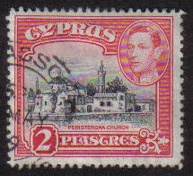 Cyprus Stamps SG 155b 1942 KGVI  2 Piastres - USED (g179)