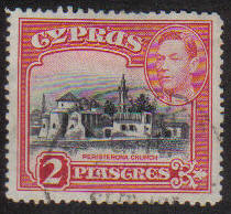 Cyprus Stamps SG 155c 1944 KGVI  2 Piastres Perf 12.5 x 13.5 - USED (g177)