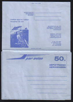 Cyprus Stamps Pre-paid Airmail 1976 Type ? 50m - MINT (g247)