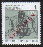 Cyprus Stamps 1995 Refugee fund tax SG 892 - Specimen MINT