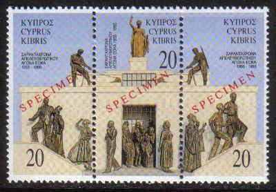 Cyprus Stamps SG 880-82 1995 40th Anniversary of EOKA liberation struggle -