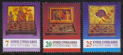 Cyprus Stamps SG 897-99 1995 Christmas Relic Casks - Specimen MINT