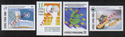 Cyprus Stamps SG 893-96 1995 Anniversaries and Events - Specimen MINT