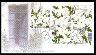 Cyprus Stamps SG 2012 (d) Aromatic Flowers Jasmine - Official FDC