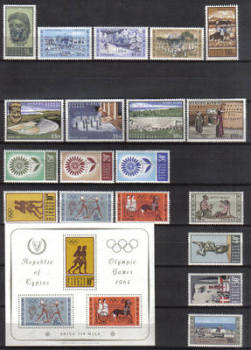 Cyprus Stamps 1964 Complete Year Set - MINT