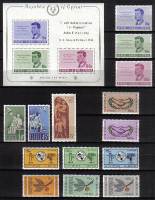 Cyprus Stamps 1965 Complete Year Set - MINT