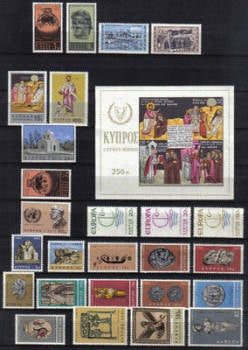 Cyprus Stamps 1966 Complete Year Set - MINT