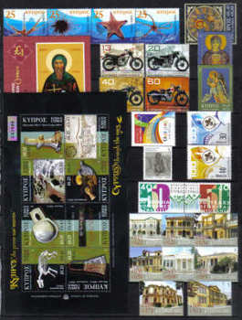 Cyprus Stamps 2007 Complete Year Set - (Booklets not included) MINT