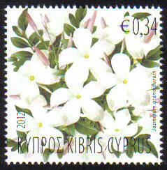 Cyprus Stamps SG 2012 (d) Aromatic Flowers Jasmine - MINT