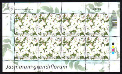 Cyprus Stamps SG 2012 (d) Aromatic Flowers Jasmine - Full sheet MINT