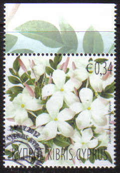 Cyprus Stamps SG 2012 (d) Aromatic Flowers Jasmine - CTO USED (g255)