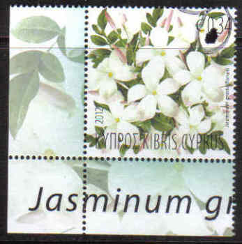 Cyprus Stamps SG 1277 2012 Aromatic Flowers Jasmine - CTO USED (g256)