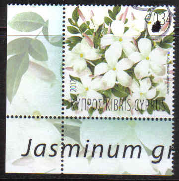 Cyprus Stamps SG 2012 (d) Aromatic Flowers Jasmine - CTO USED (g256)