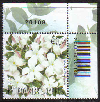 Cyprus Stamps SG 2012 (d) Aromatic Flowers Jasmine Control Numbers - MINT
