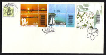 Cyprus Stamps SG 2012 (d) 2nd of May Issues Europa Visit Cyprus and Flowers Control Numbers - Unofficial FDC (g261)