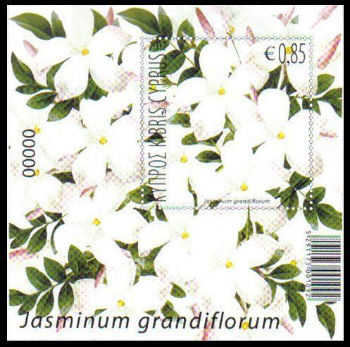 2012 Cyprus stamps Aromatic Flowers - Jasmine on Mini Sheet