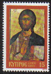 Cyprus Stamps SG 533 1979 15mil - MINT