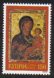 Cyprus Stamps SG 535 1979 150mil - MINT