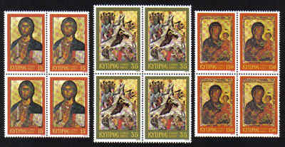 Cyprus Stamps SG 533-35 1979 Christmas Icons - Block of 4 MINT