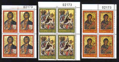 Cyprus Stamps SG 533-35 1979 Christmas Icons Control numbers - Block of 4 M