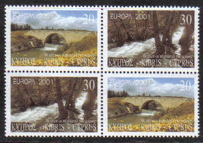 Cyprus Stamps SG 1015-16 2001 Europa Rivers Booklet pane - MINT (g274)