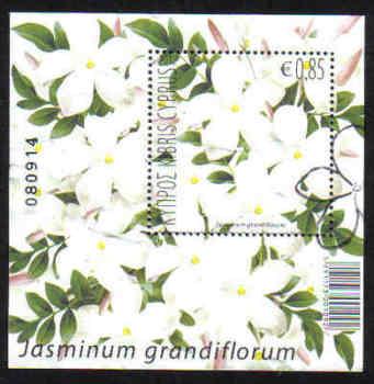 Cyprus Stamps SG 1278 MS 2012 Aromatic Flowers Jasmine - Mini sheet USED (g297)