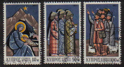 Cyprus Stamps SG 382-84 1971 Christmas - USED (g295)