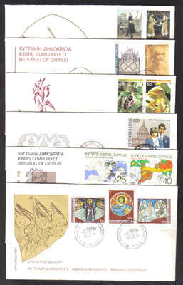 Cyprus Stamps 1981 Complete Year Set - Official FDCs