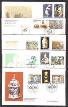 Cyprus Stamps 1982 Complete Year Set - Official FDCs