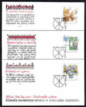 Cyprus Stamps SG 713-15 1987 Christmas - Official FDC
