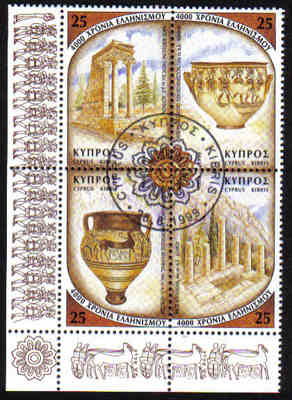 Cyprus Stamps SG 972-75 1999 Greek Culture - CTO USED (e199)