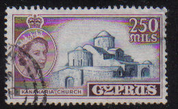 Cyprus Stamps SG 185 1955 QEII 250 Mils - USED (e383)