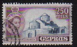 Cyprus Stamps SG 185 1955 QEII 250 Mils - USED (e383)