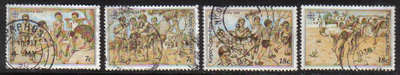 Cyprus Stamps SG 740-43 1989 Europa Childrens games - USED (g329)