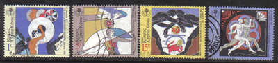 Cyprus Stamps SG 735-38 1989 3rd Small European states games - USED (g330)