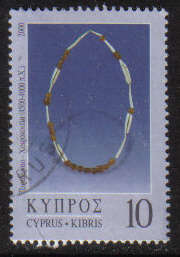 Cyprus Stamps SG 0984 2000 10c - USED (g369)