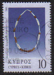 Cyprus Stamps SG 0984 2000 10c - USED (g357)