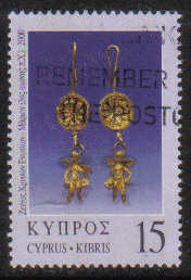 Cyprus Stamps SG 0985 2000 15c - USED (g358)